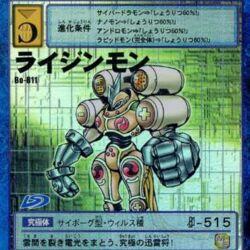 Card:Raijinmon