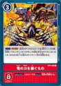 Heir of Dragons BT4-099 (DCG)