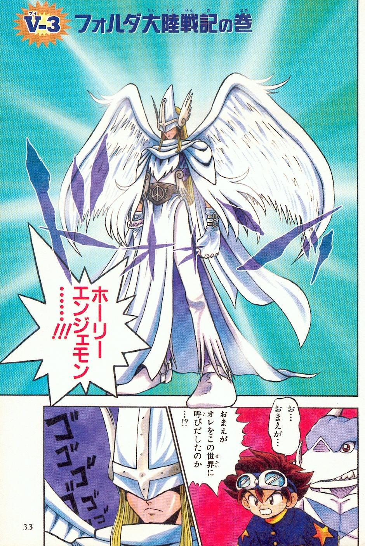 MagnaAngemon (V-Tamer 01)
