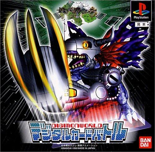 Digimon World: Digital Card Battle