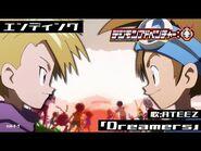 """「デジモンアドベンチャー-」エンディング映像(曲・Dreamers) """"Digimon Adventure-"""" Music Video"""