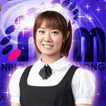 Mari Yoshikura.png