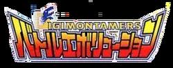 Battleevolution logo.png