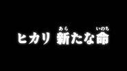 List of Digimon Adventure- episodes 58