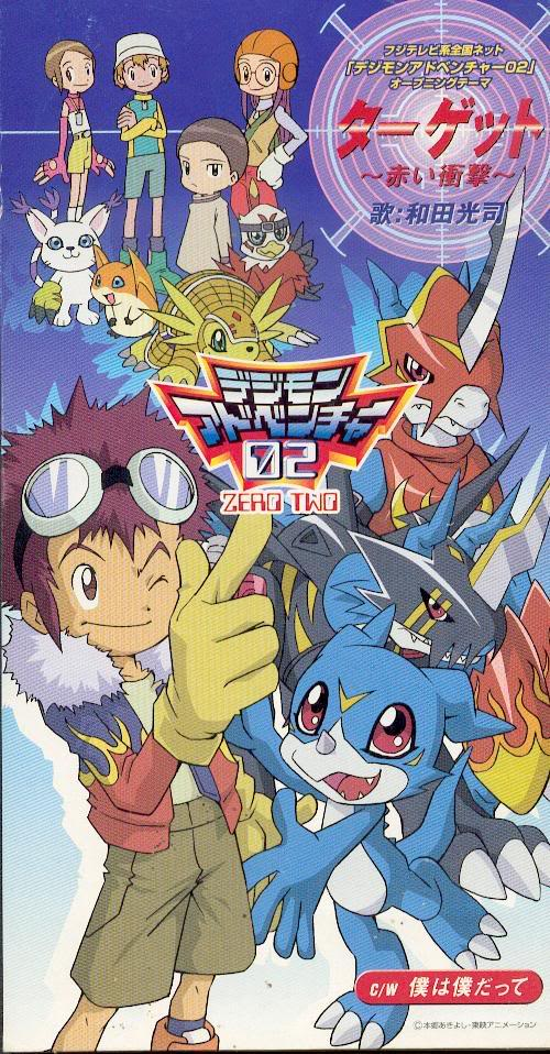 Digimon Adventure 02 singles
