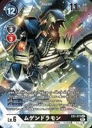 Dcg-EX1-073(平行卡)