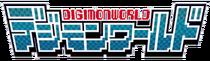 Digimonworld logo.png