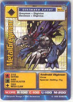 MetalGreymon Bo-01 (DB).jpg