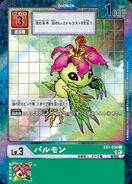 Dcg-EX1-034(平行卡)