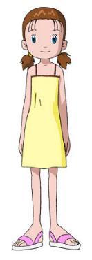 Minami Uehara