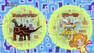 DigimonIntroductionCorner-Volcdoramon 2.png
