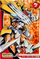 WarGreymon X-Antibody Dch-6-903 front