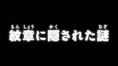 List of Digimon Adventure- episodes 51.jpg