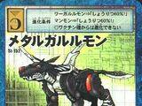 Card:MetalGarurumon