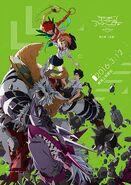 Digimon Tri Determination Ketsui