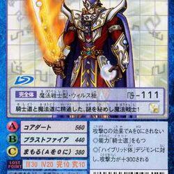 Card:Mistymon