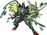 Argomon (Ultimate)