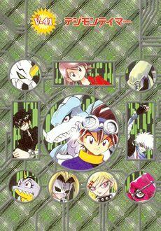 List of Digimon Adventure V-Tamer 01 chapters 41.jpg
