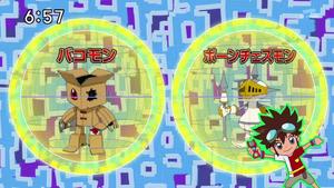 DigimonIntroductionCorner-Bakomon 2.png