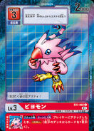 Dcg-EX1-002(平行卡)