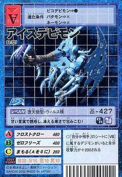 IceDevimon St-727 (DM).jpg