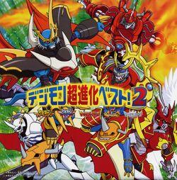 Mega-Digimon.jpg