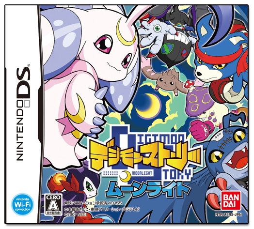 Digimon Story: Sunburst & Moonlight