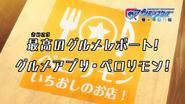 Episodio 6 Digimon Universe Appli Monsters avance JP