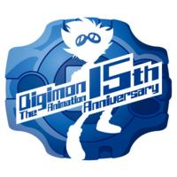 Digimon Adventure 15th Anniversary Logo.png