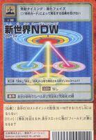 New World NDW Bx-34 (DM).jpg