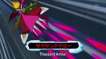 Thousand arrow.png