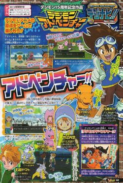 Scan VJump Nov 2012 Adventure Story 1