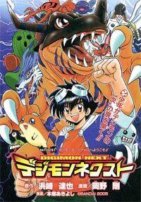 Digimon Next.jpg