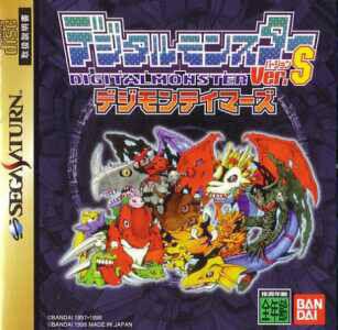 Digimon Version S.jpg