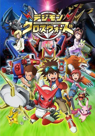 Digimon Xros Wars New Promo.jpg
