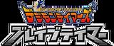 Bravetamer logo.png