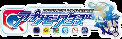 Appmon game logo.png