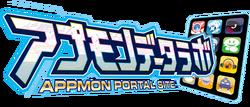Appmon portal site logo.png