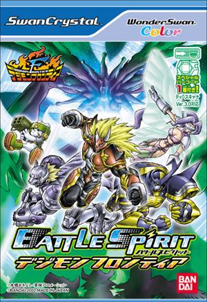 Digimon BattleSpirit 2