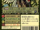 Card:Lucemon Chaos Mode