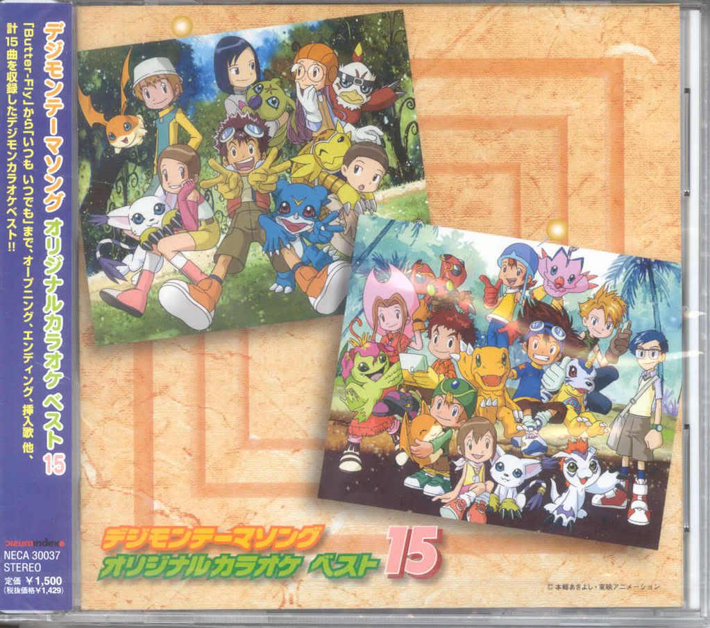 Digimon Adventure Original Karaoke Best 15