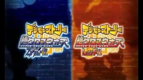 Digimon Story: Super Xros Wars Blue and Red