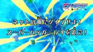 Episodio 11 Digimon Universe Appli Monsters avance JP