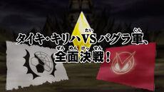 List of Digimon Fusion episodes 29.jpg
