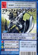 250px-BlackMegaloGrowmon St-731 (DM)