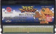 Digimon adventure anodetamer game cartridge