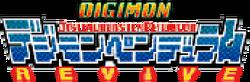 Digimon pendulum revive logo1.png