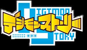 Digimonstory logo.png