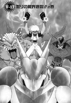 List of Digimon Adventure V-Tamer 01 chapters 17.jpg
