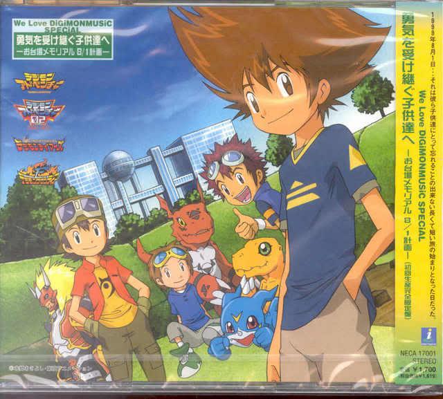 We Love DiGiMONMUSiC SPECiAL Yuuki o Uketsugu Kodomotachi e -Odaiba Memorial 8/1 Keikaku-